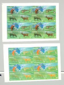 South Ossetia (Georgia) 1997 Deer, Panther 4v in 1v M/S of 16 x 4v P/P