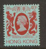 Hong Kong  SG 418  MUH