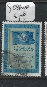 KUWAIT  (PP0705BB)  UN    SG 333   VFU