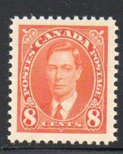 Canada Sc 236 1937 8c George VI mint  mint NH