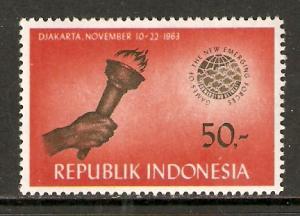 Indonesia  #615  MNH  (1963)  c.v. $0.40