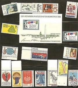 US 1966 Commemorative Year Set with 17 Stamps MNH