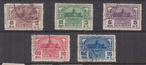 THAILAND, 1939 constitution set of 5, used.