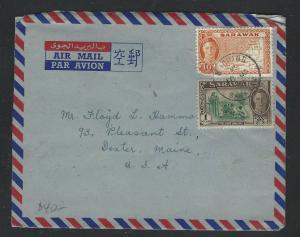SARAWAK COVER (P0804B) 1956 KGVI 10C+$$1.00 KUCHING TO USA WITH LETTER