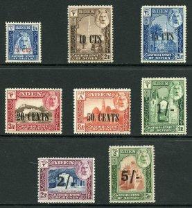 Aden Seiyun SG20/7 1951 Set of 8 M/Mint