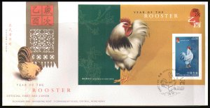 HONG KONG SC#1131a Year of the Rooster Imperf. Miniature Sheet (2005) FDC