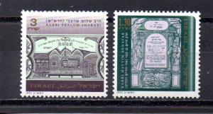 Israel 1119-1120 MNH