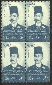 EGYPT 1958 Mustafa Kamel Issue BLOCK OF 4 Sc 419 MNH