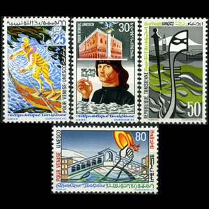 TUNISIA 1972 - Scott# 571-4 Save Venice Set of 4 LH