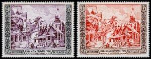 Laos Scott 25-26 (1954) Mint NH VF W