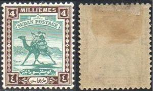 Sudan 1922 4m green and chocolate MH