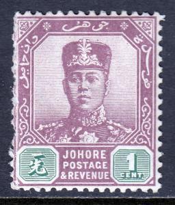Malaya (Johore) - Scott #59a - MH - Perf faults at left - SCV $12.00