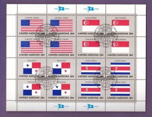 United Nations New York #365a cancelled 1981 sheet flags US   Singapore