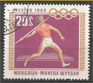 MONGOLIA, 1968, CTO 20m, Olympic Rings Scott 499