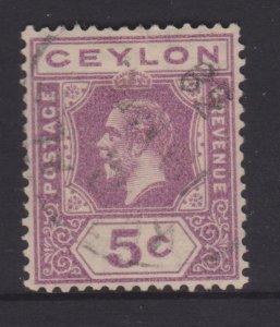 Ceylon Sc#229 Used