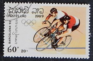 Sports, Olympic Games, 1989, №1185-T