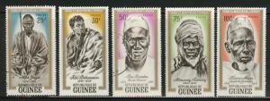 Guinea Scott 258-62 MNH** 1962 stamp set CV$4.70