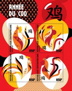 C A R - 2017 - Chinese New Year, Year of the Rooster - Perf 4v Sheet - M N H