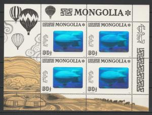 Mongolia 1993 Zeppelins, Airships, Dirigibles Hologram MNH sheet