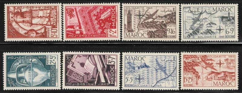 French Morocco #B44-7; CB36-9 Mint Hinged 25% of SCV $20.60 **FREE SHIPPING**