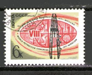 Russia 3856 CTO