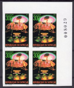 Senegal 1977 Sc#C144 Viking space mission to Mars Block of 4 IMPERFORATED MNH