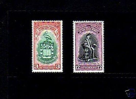 ST VINCENT - 1951 - UNIVERSITY COLLEGE ISSUE - MINT - MNH  SET!