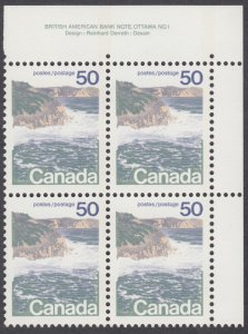 Canada - #598ii  Seashore,Type 1,OP2 Tagged,DF Ribbed Paper Plate Block #1 - MNH