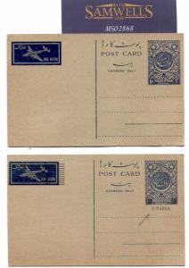 MS2868 1950s PAKISTAN AIRMAIL POSTCARDS Postal Stationery Pair{2} Inc Overprint