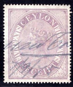 Ceylon, Receipt Revenue, Five Cents, Used, light crease down middle
