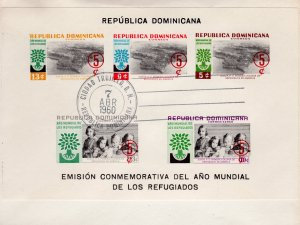 Dominican Republic 1960 World Refugee Year Souvenir Sheet IMPERFORATED FDC