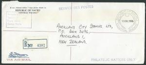 NAURU 1976 Registered Official cover airmail to NZ.........................43392