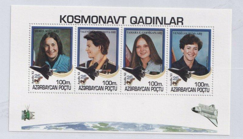 1995 AZERBAIJAN SG: MS224a - FEMALE ASTRONAUTS -  UNMOUNTED MINT