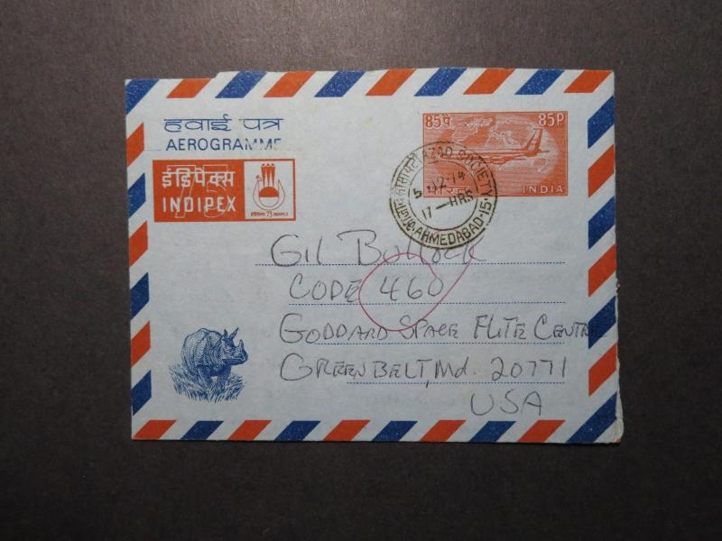 India 1974 Aerogramme Letter to USA / Rhio Cachet - Z11644
