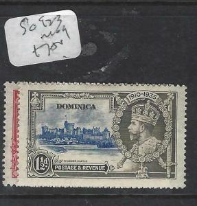 DOMINICA   (PP2903B)     KGV SILVER JUBILEE  SG   92-3     MOG