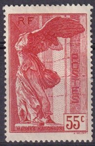 France #B67 F-VF Unused  CV $65.00 (Z3113)