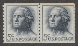 USA stamp, mint, Scott# 1229, coil pair of two stamps,  #MX04