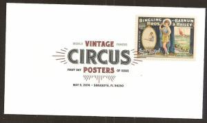 US 4900 Ringling Bros Barnum & Bailey Circus Poster Leitzel DCP FDC 2014