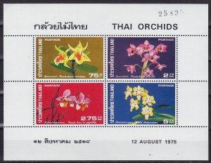 THAILAND [1975] MiNr 0764-67 Block 6 ( **/mnh ) Blumen