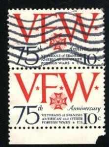 USA #1525   Pair   U   1974 PD