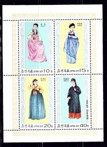 North Korea 1561a MNH 1973 Women's Dress    (ap1303)