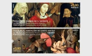 2016  PORTUGAL  -  SG: 4355/56 -  PAINTINGS - UNMOUNTED MINT