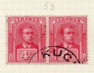 Sarawak 1918 Early Issue Fine Used 4c. 276155