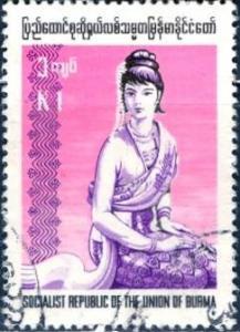 Burma; 1974: Sc. # 250: O/Used Single Stamp