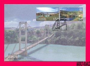 KYRGYZSTAN 2018 Architecture Automobile Bridge & Railway Bridge Mi KEP98-99 FDC