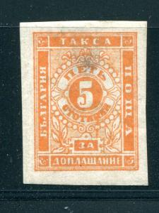 Bulgaria #J4  Mint O.G.  Cat $400
