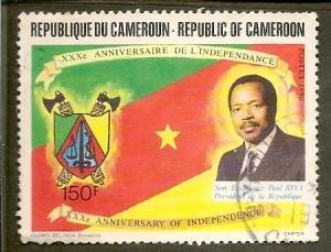 Cameroun  Scott 857         Independence     Used