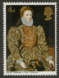 Great Britain 568 Mint VF