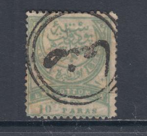 Turkey Sc 87 used in Sana'a, Yemen, 1890 10pa green & gray definitive, Scarce