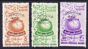 Libya 150-52 MNH OG 1955 Arab Postal Union Founding Overprinted Set VF